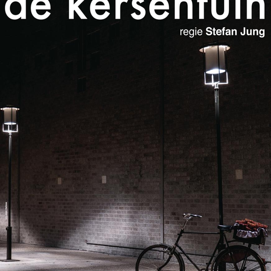 De Kersentuin
