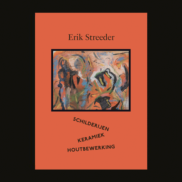 Erik Streeder